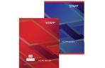 Тетрадь А4 80л. STAFF, клетка, офсет №2, обложка картон, СТАНДАРТ, 402650 оптом