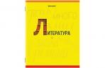 Тетрадь предметная ЛИТЕРАТУРА 36 листов, К ЗНАНИЯМ линия,  обложка мелованная бумага, BRAUBERG оптом