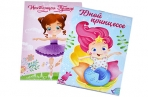 """Блокнот А7 16 листов """"Прекрасные принцессы"""" МИКС оптом"""