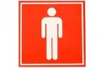 """Наклейка указатель """"Туалет мужской"""" 18*18 см, цвет красный  4299848 оптом"""