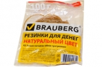 Резинки для денег BRAUBERG натаральный каучук 100г оптом