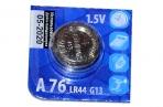 Батарейка SONNEN Alkaline, A76 (G13, LR44), алкалиновая, 1 шт., в блистере (отрывной блок), 451975 оптом