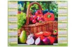 """2020 Календарь А2 """"Садово-огородный лунный календарь"""" АТБЕРГ¶2800005 оптом"""