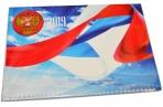 2019 Календарь-трио  Госсимволика 310*690 мм. оптом