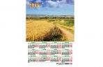 2019 Календарь-плакат А3 297*420 мм Русская природа оптом