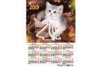 2019 Календарь-плакат А3 297*420 мм Кошки оптом