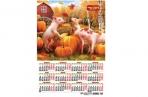 2019 Календарь-плакат А3 297*420 мм Символ года оптом