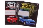 Тетрадь 24линия «Машины и тигр», обложка мелованный картон, блок офсет, МИКС оптом