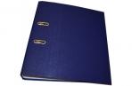 Папка-регистратор 50 мм, hatber, бумвинил, синяя оптом