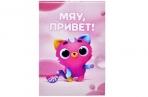 Блокнот А7 16 листов «Мой блокнотик котик» оптом