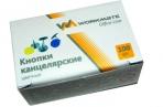 Кнопки канцелярские, 100шт., диаметр 10.5 мм, цветные, в картонной коробочке оптом