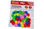 Помпоны для творчества, 5 цветов, 15мм, 50шт., ОСТРОВ СОКРОВИЩ, 661426 оптом