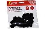 Помпоны для творчества, черные, 15 мм, 30 шт., ОСТРОВ СОКРОВИЩ, 661439 оптом