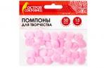 Помпоны для творчества, розовые, 15 мм, 30 шт., ОСТРОВ СОКРОВИЩ, 661442 оптом
