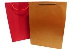 Пакет подар. бумага 984-4 Металлик, 38*28*10 см, цв. асс /12 /0 /300 оптом