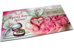 Конверты для денег лак+ гл. На татарском языке Арт-701 оптом
