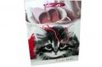 """Пакет подар. бумага 4558 """"Котейка"""" 32*26*10 /12 /0 /480 оптом"""