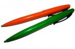 """Ручка подар. WB39048S """"Мальдивы"""", автомат, мет, 1мм, цв. асс J. Otten /12 /0 /240 /0 оптом"""