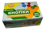 Кнопки силовые 205ZH-50 /J. Otten/, цветные, 50шт, картонн. коробка /10 /0 /500 / оптом