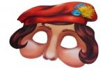 Маска 6267 Паж, цена за 1 маску, бумага /6 /240 /3600 /0 оптом