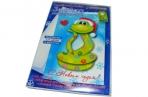 Набор для открытки Змейка поздравляет Клевер оптом