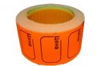 Ценник ролик. 30*20мм (350эт) /100 оранжевый оптом