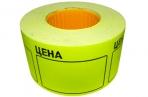 Ценник ролик. 50*40мм (350эт) /100 желтый оптом