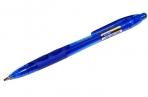 ручка шар авт. син XR-30 оптом