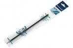 стержень шар синий 140мм ULTRA оптом