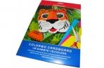цветной картон Erich Krause мелованный А4 10 листов/10 цветов оптом