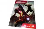 альбом для акварели А4 10 листов Мстители-2 оптом