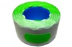 Этикет-лента МЕТО большая универсальная (волна) 26х12 (700эт. /200рол. ) зеленая оптом