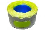 Этикет-лента МЕТО большая универсальная (волна) 26х12 (700эт. /200рол. ) желтая оптом