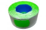 Этикет-лента PRIX (волна) 26х16 (700эт. /160рол. ) зеленая оптом
