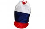 Рюкзак ТРИКОЛОР 45х26 см нейлон мягкая спинка оптом