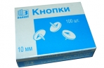Кнопки, 100 шт., диаметр 10 мм,  (ОК) оптом