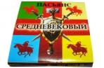 """Пасьянс """"Средневековый"""" оптом"""