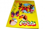 Раскраска пластилином. Бабочки-красавицы. 4 картинки оптом