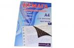 Копиров. бумага фиолетовая 100 л. А4 оптом