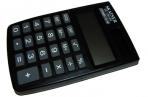 Калькулятор карм.  (пл., 8 разрд. 2пит, чер. 58 x 88 x 10 мм) (SLD-100) оптом